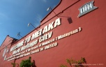 Melaka has been declared as a UNESCO Heritage City in July 2008